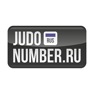 judonumber